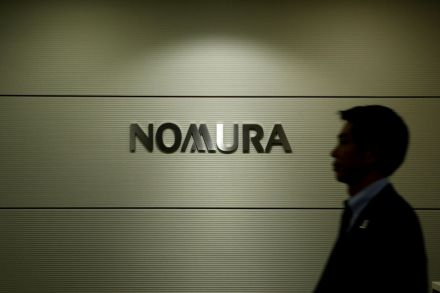 SEC says ex-Nomura trading chief lied about bond prices