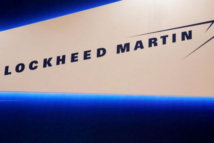 Lockheed-Led Industry Team Conducts Keel-Laying Ceremony for Navy's 19th LCS