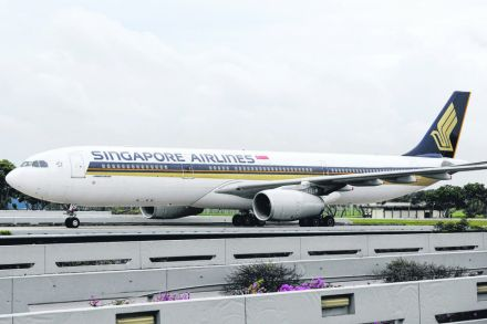 Singapore Airlines Group annual net profit down 55%