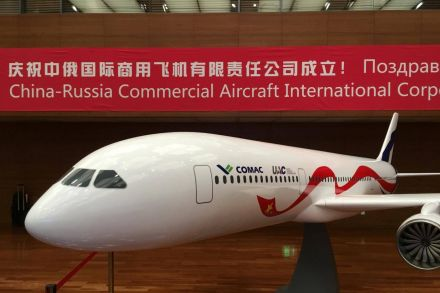 China, Russia set up wide-body jet firm
