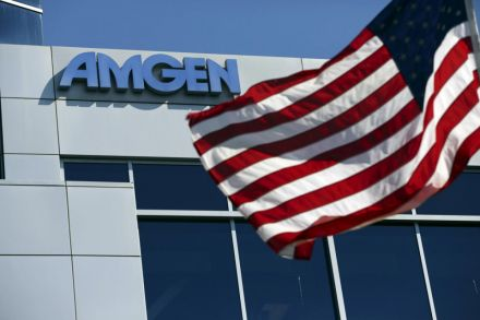 Higher rate of heart problems seen with Amgen bone drug in trial