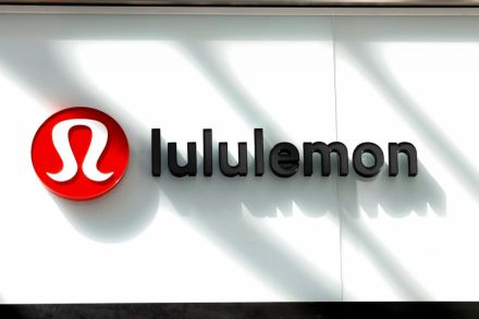 Lululemon Athletica inc. (LULU) Shares Sold by Chicago Equity Partners LLC