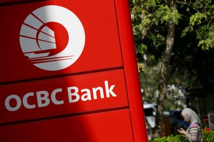 OCBC taps Indonesian wealth with new onshore private banking services