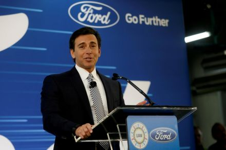 26a-42654133.1 (42655401) - 22_05_2017 - FORD MOTOR-CEO_.jpg