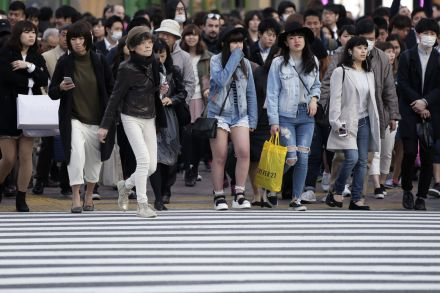 Japan inflation edges up in April as oil prices rebound