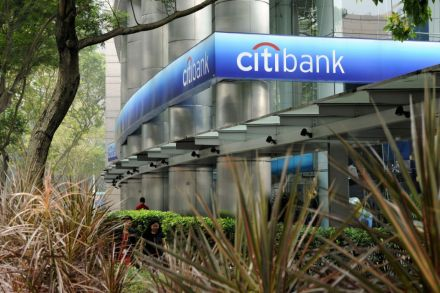 LSE to buy Citi's bond data and indexes business for $685 mln