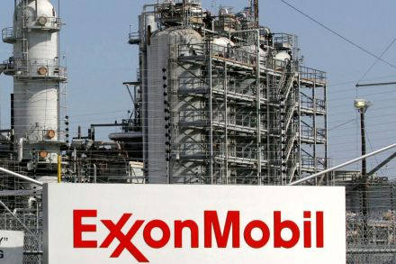 Exxon Mobil Corp (NYSE:XOM) Institutional Investors 2016 Q4 Sentiment