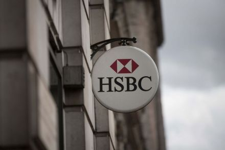 Former HSBC banker faces extradition fight over currency rigging claims