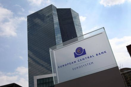 22a-FILES-GERMANY-FINANCE-ECB-150609.jpg