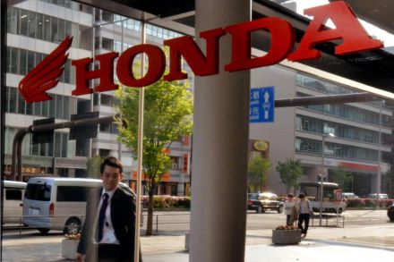 4a-FILES-JAPAN-AUTOMOBILE-HONDA-EARNINGS-065734.jpg