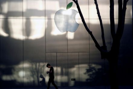 China Apple Employees Suspected of Selling Private Data