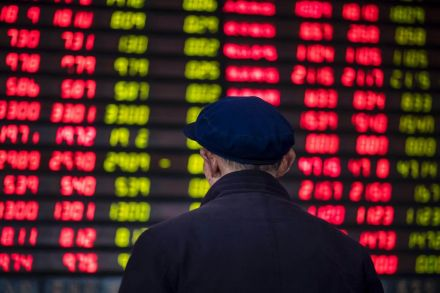16a-CHINA-STOCKS-081722.jpg