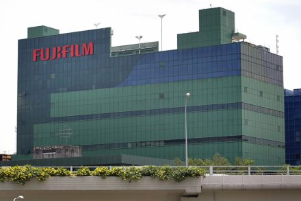 Fujifilm books bigger-than-expected loss on accounting 'irregularities'