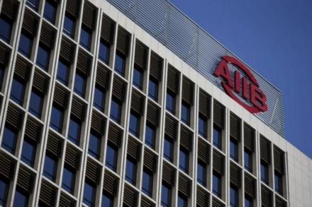 China-led AIIB approves $324 mln in infrastructure investment