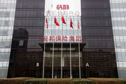 Anbang Insurance: Banks Told To Stop Dealing With The Company, Says Bloomberg
