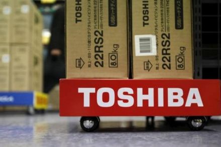Western Digital seeks court injunction to block sale of Toshiba chip unit