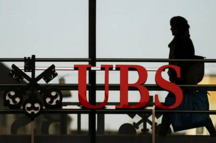 Former UBS compliance boss faces insider dealing trial