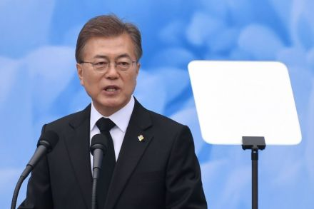 South Korea to scrap all plans to build new nuclear reactors