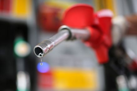 Oil Slightly Higher But Continued Oversupply Keeps Pressure on Prices