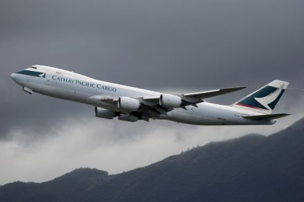 42653817 - 22_05_2017 - (FILE) CHINA HONG KONG CATHAY PACIFIC JOB CUTS.jpg