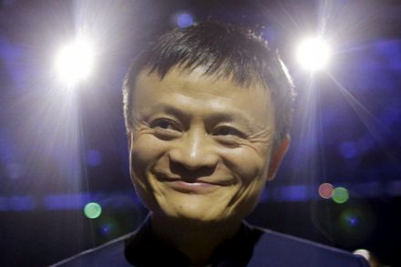 Alibaba's Jack Ma in Detroit for U.S.  small business conference