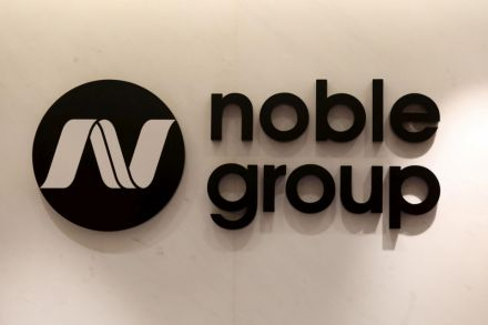 Noble Group2.JPG