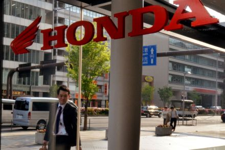WannaCry attack forces Honda to halt production at Japanese plant