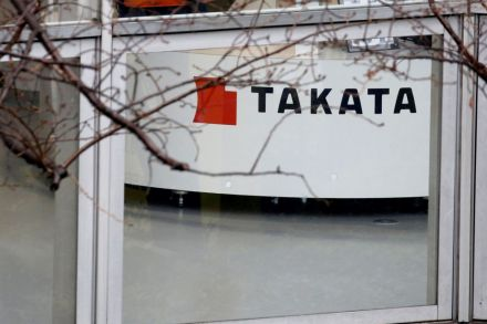 Takata files for bankruptcy protection