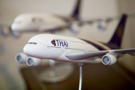 Thai Airways.jpg