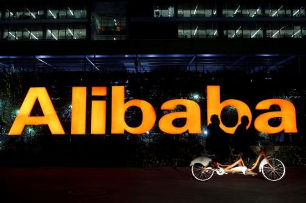 Alibaba invests United States dollars 1 bln to raise stake in Lazada