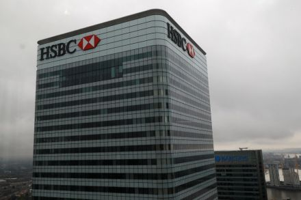HSBC wins Chinese approval for investment banking joint venture