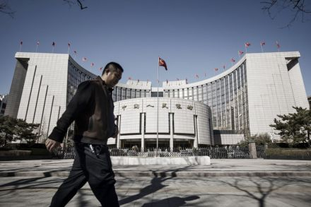 The People's Bank of China.jpg