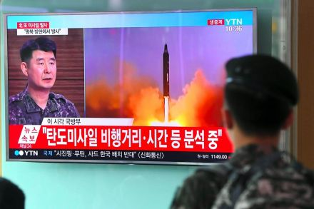 Singapore condemns North Korea's 'provocative' missile test