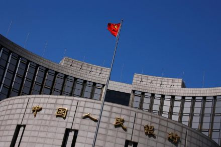China central bank to skip open market operations for ninth straight day