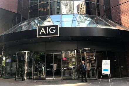 AIG taps Marsh executive as new CEO's deputy