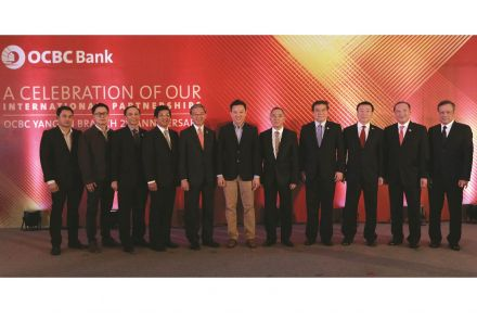 OCBC Yangon Branch 2nd Anniversary Event FINAL.jpg