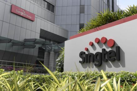 Singtel's Unit Launches Singapore's Biggest IPO in Six Years