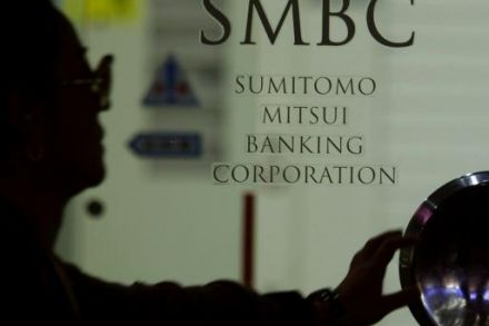 Sumitomo Mitsui Financial Group Inc (SMFG) Upgraded by BidaskClub to