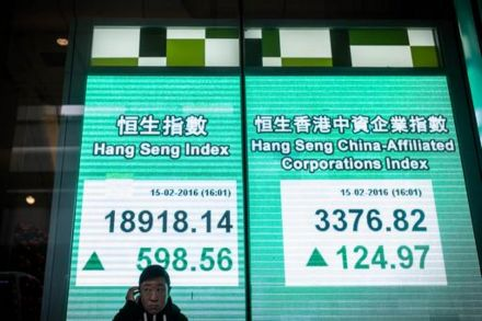 Hong Kong shares rise to 2-year high on Chinese inflows