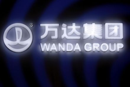 China Says Wanda's Cross-Border Entertainment Deals Violate Capital Controls