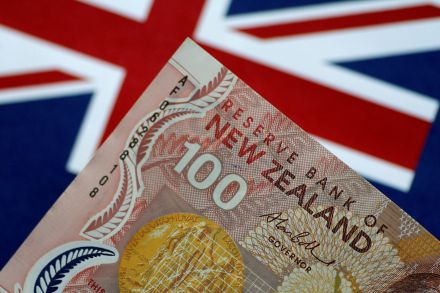 Slower-than-forecast NZ inflation reinforces central bank's neutral stance