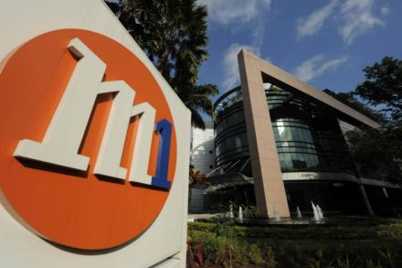 M1's profit falls 17.6% year-on-year for first half of 2017