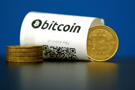 2017-05-18T162303Z_1510255959_RC152904CF00_RTRMADP_3_CYBER-ATTACK-BITCOIN.JPG