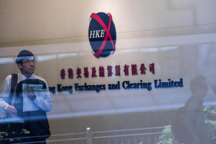 Hong Kong rejects IPO application of Morgan Stanley-backed