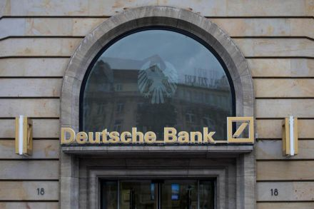 Deutsche Bank AG (FRA:DBK) PT Set at €14.50 by Nord/LB