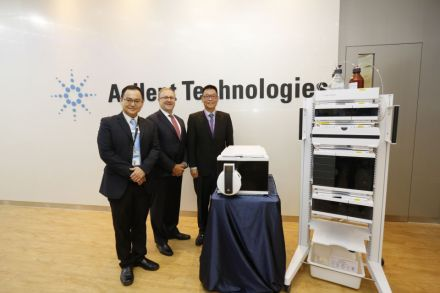 Agilent Tech To Invest S 85m Over 5 Years In Manufacturing