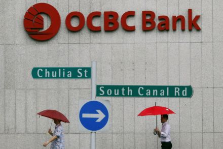 Singapore's OCBC Q2 profit up 22 pct on broad-based business growth