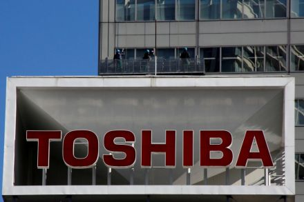 Toshiba reaches $2.2 bln deal over SCANA's S.Carolina nuclear project