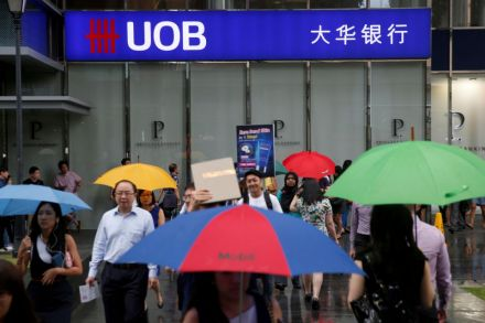 UOB's Q2 net profit up 5.5%; net interest margin improves to 1.75%