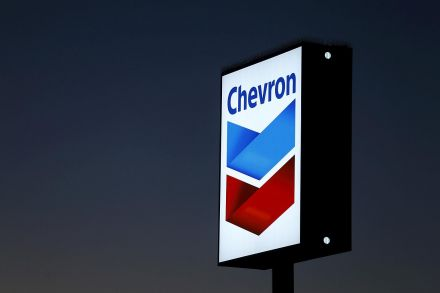 Chevron Corporation (CVX) Stake Raised by Chickasaw Capital Management LLC